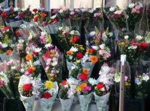 やすらぎの森,北山霊園,生花販売